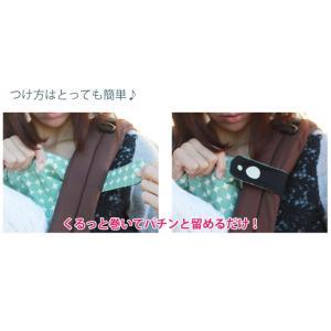 抱っこ紐用胸カバー ベビーキャリー よだれカバー サッキングパッド 抱っこひも用 日本製 ファムキャリー エルゴ 綿100% ネコポス可 [M便 1/4]|femmebelly|04