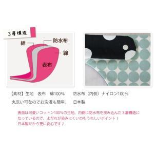 抱っこ紐用胸カバー ベビーキャリー よだれカバー サッキングパッド 抱っこひも用 日本製 ファムキャリー エルゴ 綿100% ネコポス可 [M便 1/4]|femmebelly|06