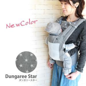 抱っこ紐用胸カバー ベビーキャリー よだれカバー サッキングパッド 抱っこひも用 日本製 ファムキャリー エルゴ 綿100% ネコポス可 [M便 1/4]|femmebelly|08