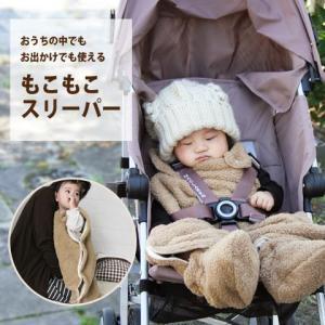 ベビースリーパー 寝冷え防止 防寒 毛布 ベビー スリーパー 冬 あったか ホックタイプ ベスト 出産祝い 日本製 【メール便不可】|femmebelly