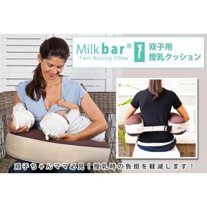 双子用授乳クッション 授乳枕 双子用 双子育児 授乳 洗える ウォッシャブル授乳クッション ミルクバー 送料無料|femmebelly