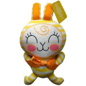 アンナ チャンバース おもちゃグッズ Toys and Collectibles Anna Chambers Bunny Yellow Stripe Plush fermart-hobby