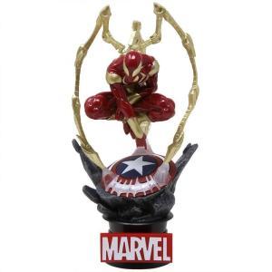 マーベル Marvel 彫像・スタチュー beast kingdom marvel avengers infinity war iron spider-man d-select ds-015 statue - px previews exclusive red|fermart-hobby
