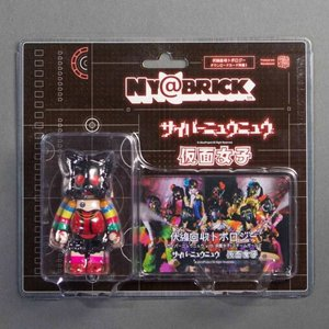 ニャーブリック Medicom Fukusen Kaisyu Topology Cyber New New With Steam Girls Kamen Joshi Nyabrick Figure|fermart-hobby