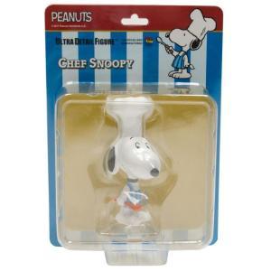 スヌーピー Snoopy フィギュア シリーズ7 udf peanuts series 7 chef cook snoopy white|fermart-hobby