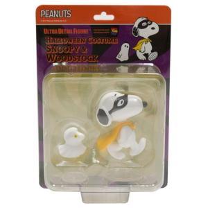 スヌーピー Snoopy フィギュア シリーズ7 udf peanuts series 7 halloween costume snoopy and woodstock white|fermart-hobby