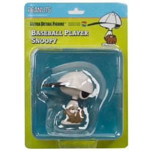 スヌーピー Snoopy フィギュア シリーズ8 udf peanuts series 8 baseball player snoopy ultra detail figure white|fermart-hobby