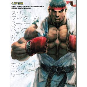 ストリートファイター おもちゃグッズ Toys and Collectibles Super Street Fighter IV Official Complete Works Art Book|fermart-hobby