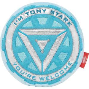 Marvel マーベル ペットグッズ 犬用品 おもちゃ 's Ironman Arc Reactor Round Plush Squeaky Dog Toy|fermart-hobby