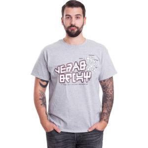 インペリコン Impericon メンズ Tシャツ トップス - Star-Lord Movie Grey Melange - T-Shirt grey|fermart-hobby