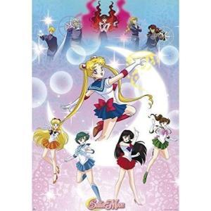セーラームーン Sailor Moon グッズ ポスター - Moonlight Power - Poster multicolored fermart-hobby