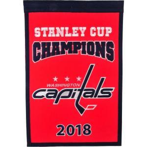 ワシントン キャピタルズ Washington Capitals グッズ 2018 Stanley Cup Champions Champions Banner|fermart-hobby