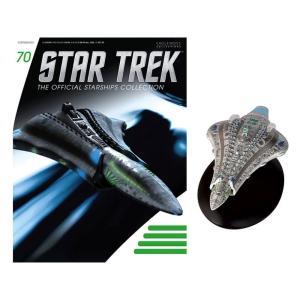 スタートレック イーグルモスパブリケーションズ EAGLEMOSS PUBLICATIONS Star Trek Starships Collection - #70 Voth City Ship|fermart-hobby
