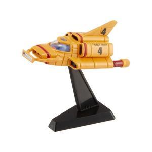 サンダーバード タカラトミー TAKARA TOMY Thunderbirds Classic Mini Ship Thunderbird 4|fermart-hobby