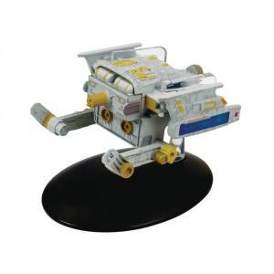 スタートレック STAR TREK フィギュア star trek starships collection #140 federation tug|fermart-hobby