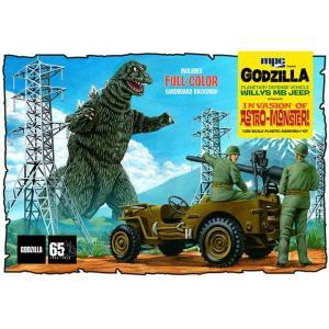 ゴジラ GODZILLA プラモデル invasion of astro-monster willys mb jeep 1/25 scale model kit|fermart-hobby
