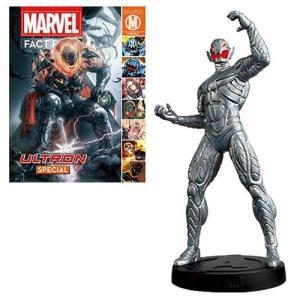 アベンジャーズ イーグルモスパブリケーションズ イーグルモス Eaglemoss Publications Marvel Fact Files Special #7 Ultron Statue with Magazine|fermart-hobby