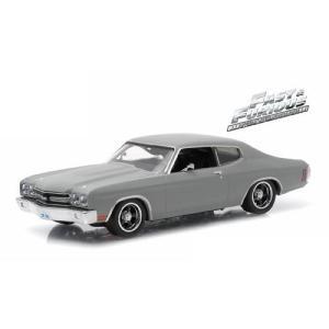 ワイルド スピード グリーンライト コレクション Greenlight Collectibles Fast and Furious 1970 Chevy Chevelle SS 1:43 Scale Die|fermart-hobby