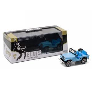 エルヴィス プレスリー Elvis Presley グッズ CJ-5 Sierra Blue Jeep 1:43 Scale Die-Cast Metal Vehicle fermart-hobby