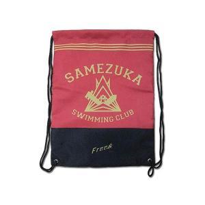 フリー グレートイースタンエンターテインメント Great Eastern Entertainment Free! Samezuka Swimming Club Drawstring Bag fermart-hobby