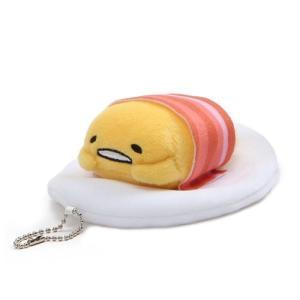 ぐでたま Gudetama グッズ Bacon Blanket Plush Key Chain|fermart-hobby