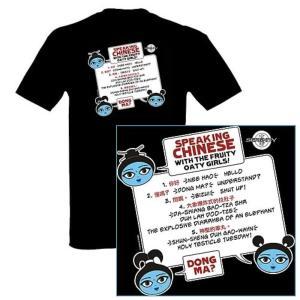 ファイヤーフライ/セレニティー クァンタムメカニクス Quantum Mechanix Serenity Speaking Chinese T-Shirt fermart-hobby