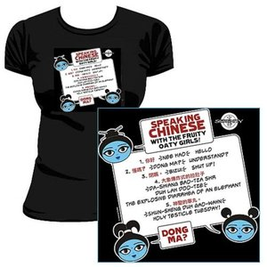 ファイヤーフライ/セレニティー クァンタムメカニクス Quantum Mechanix Serenity Speaking Chinese Women's T-Shirt fermart-hobby