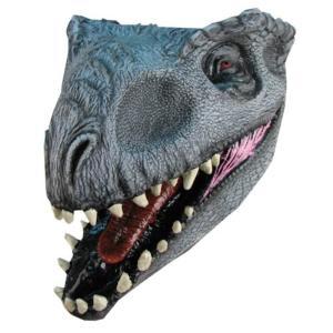 ジュラシックパーク ルービーズ Rubies Jurassic World Dinosaur Overhead Latex Mask|fermart-hobby