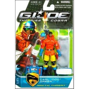 GIジョー G.I. Joe ハズブロ Hasbro Toys フィギュア おもちゃ GI Joe The Rise of Cobra Carl