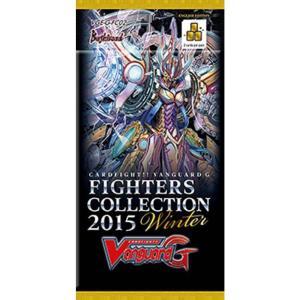 カードファイト ヴァンガード Cardfight Vanguard ブシロード BushiRoad おもちゃ Fighters Collection 2015 Winter Booster Pack VGE-G-FC02|fermart-hobby
