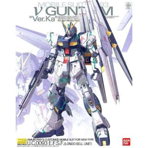 ガンダム Gundam バンダイ Bandai おもちゃ Master Grade Nu Ver. Ka 1/100 Model Kit|fermart-hobby