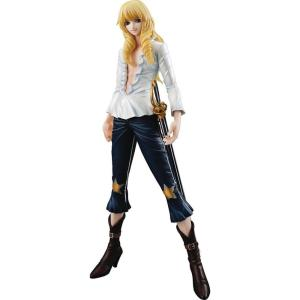 メガハウス Megahouse フィギュア おもちゃ One Piece Re: Cavendish Action Figure|fermart-hobby