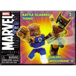 ウルヴァリン Wolverine ダイアモンド セレクト フィギュア おもちゃ Marvel Universe Minimates Battle-Scarred Thing & Gaijin II Minifigure 2-Pack|fermart-hobby