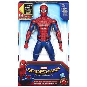 スパイダーマン Spider-Man ハズブロ Hasbro Toys フィギュア おもちゃ Marvel Homecoming Eye FX Electronic 12 Inch Action Figure|fermart-hobby