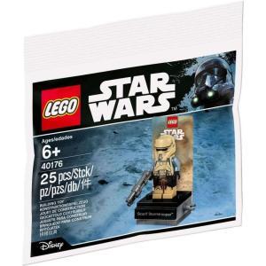 スカリフ ストームトルーパー Scarif Stormtrooper レゴ LEGO おもちゃ Star Wars Set #40176 fermart-hobby