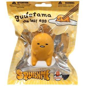サンリオ Sanrio おもちゃ・ホビー スクイーズ Squishme Gudetama Squeeze Toy [Sitting Version 1]|fermart-hobby