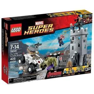 マーベル Marvel Super Heroes レゴ LEGO おもちゃ Avengers The Hydra Fortress Smash Exclusive Set #76041|fermart-hobby