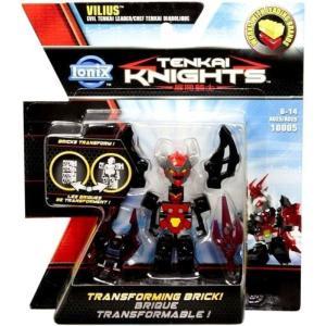 テンカイナイト Tenkai Knights スピンマスター Spin Master フィギュア おもちゃ Vilius Minifigure #10005 fermart-hobby