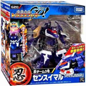 トランスフォーマー Transformers タカラトミー Takara / Tomy フィギュア おもちゃ Japanese GO! Sensuimaru Action Figure G20|fermart-hobby
