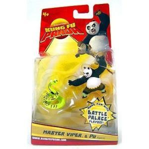 カンフー パンダ Kung Fu Panda フィギュア Master Viper & Po Mini Figure 2-Pack fermart-hobby