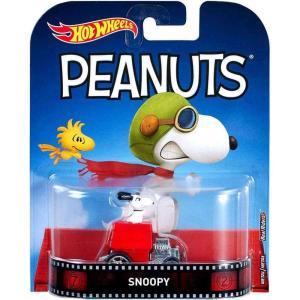 スヌーピー Snoopy マテル Mattel Toys おもちゃ Hot Wheels Peanuts Die-Cast Car|fermart-hobby