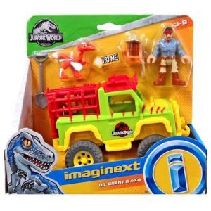 イメージネクスト Imaginext フィギュア Jurassic World Dr. Grant & 4x4 Figure Set fermart-hobby