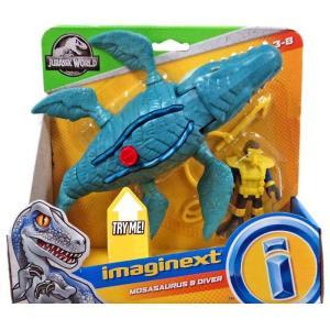 イメージネクスト Imaginext フィギュア Jurassic World Mosasaurus & Diver Figure Set fermart-hobby