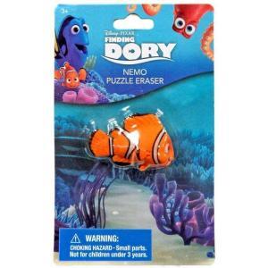 ファインディング ニモ Finding Dory ゲーム・パズル 消しゴム Disney / Pixar Nemo Puzzle Eraser|fermart-hobby