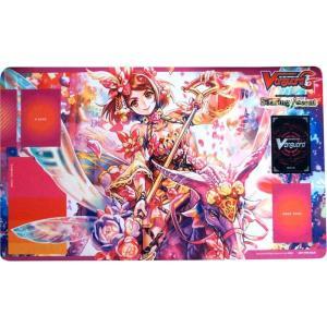 カードファイト ヴァンガード Cardfight Vanguard ブシロード BushiRoad おもちゃ Card Supplies Soaring Ascent Playmat fermart-hobby