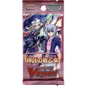 カードファイト ヴァンガード Cardfight Vanguard ブシロード BushiRoad おもちゃ Celestial Valkyries Booster Pack fermart-hobby