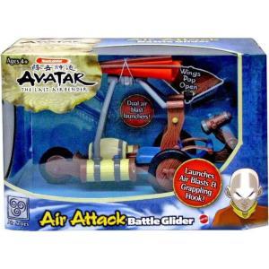 アバター Avatar マテル Mattel Toys フィギュア おもちゃ the Last Airbender Air Attack Battle Glider|fermart-hobby