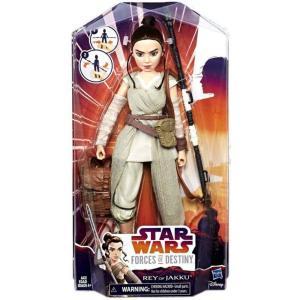 スターウォーズ Star Wars ハズブロ Hasbro Toys フィギュア おもちゃ Forces of Destiny Adventure Rey of Jakku Figure fermart-hobby