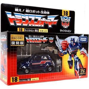 トランスフォーマー Transformers タカラトミー Takara / Tomy フィギュア おもちゃ Japanese Renewal Encore Skids Action Figure #18|fermart-hobby