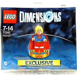 スーパーガール Supergirl レゴ LEGO おもちゃ Dimensions Exclusive Set #71340 [Bagged]|fermart-hobby